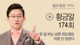 http://www.mbn.co.kr/pages/vod/programContents.php?progCode=578&menuCode=2984&bcastSeqNo=1104436