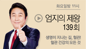 http://www.mbn.co.kr/pages/vod/programContents.php?progCode=594&menuCode=3192&bcastSeqNo=1104535