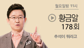 http://www.mbn.co.kr/pages/vod/programContents.php?progCode=578&menuCode=2984&bcastSeqNo=1106654