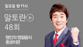 http://www.mbn.co.kr/pages/vod/programContents.php?progCode=671&menuCode=4216&bcastSeqNo=1106610