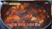 MBN 영상 이미지 2