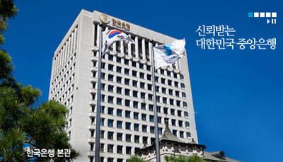 빚 3783조원/ 사진=한국은행 사이트 캡처
