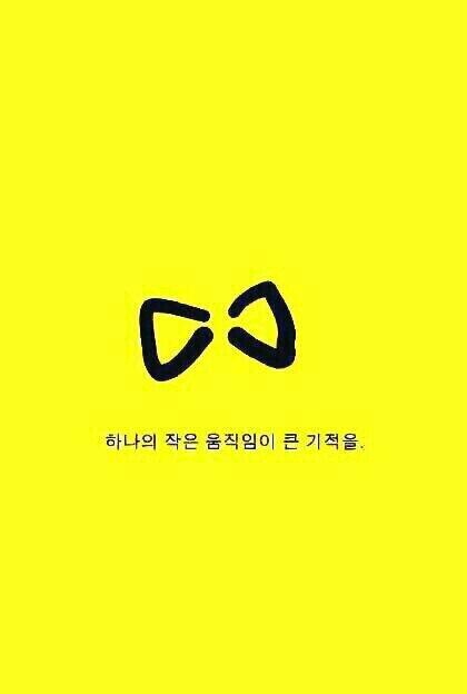 노란리본달기 캠페인/ 사진=온라인 커뮤니티