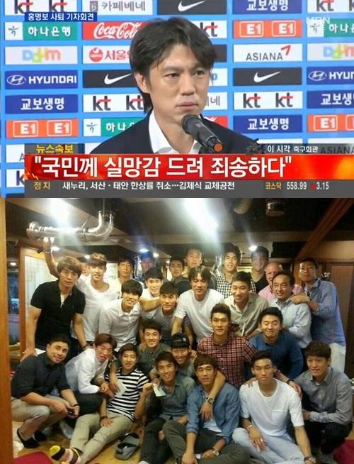 '홍명보 기자회견' '홍명보 감독 전격 사퇴' '대표팀 회식' / 사진=MBN, 한국영 카카오스토리