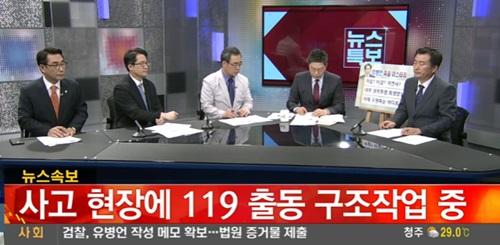 '태백역 열차사고/사진=MBN