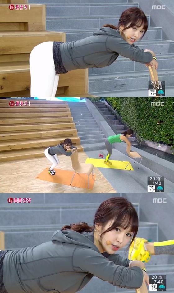 생활체육지도자연수원 박초롱/사진=MBC
