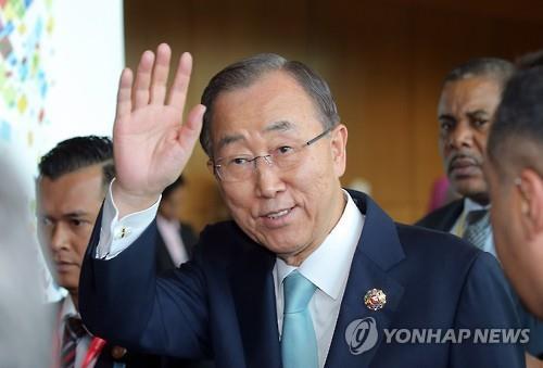 반기문 러시아/사진출처=연합뉴스