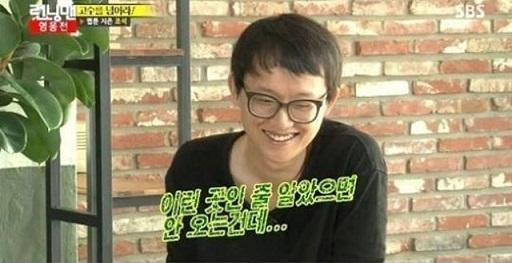 20대 남성이 많이 본 웹툰/사진=SBS