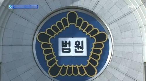4대강 사업은 적법/사진=연합뉴스