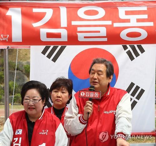 김을동 낙선/사진=연합뉴스