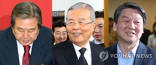 정당보조금/사진=연합뉴스