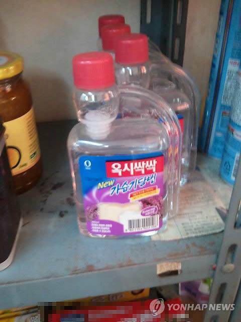 옥시, 가습기 살균제 피해/사진=연합뉴스