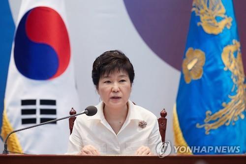 내일 오후 2시 청와대 회담/사진=연합뉴스