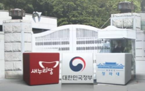 강력한 대북제재 공조 다짐/사진=MBN