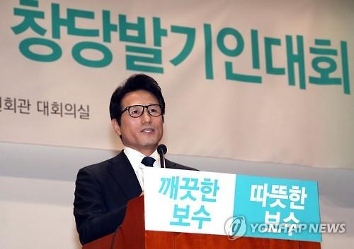 개혁보수신당 창당발기인대회 /사진=연합뉴스