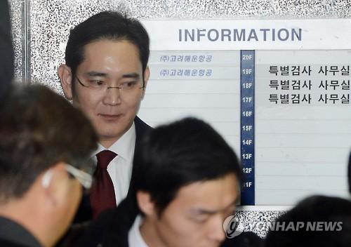이재용 /사진=연합뉴스