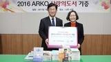 문예위, 소외계층에 '사랑의 도서' 기증