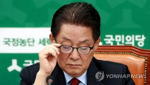박지원/사진=연합뉴스