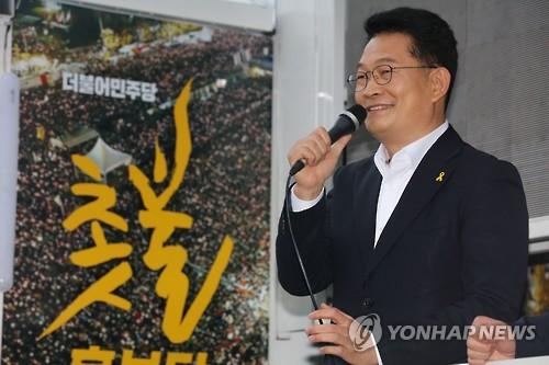 총괄본부장에 송영길/ 사진=연합뉴스