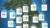 [날씨예보] 내일 전국에 눈·비 내려…'출근길 조심하세요~...