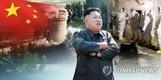 北 '김정남 피살은 남한 음모' 담화는 내부단속용?
