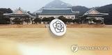 '특검 연장' 특검법 개정안 끝내 무산…특검, 28일 문 ...