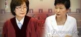 [댓글통] 헌법재판소, 박근혜 대통령 탄핵심판 10일 오전...