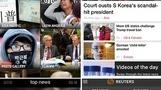 [박근혜 탄핵] 유럽·아랍 언론, 박근혜 대통령 파면 절차...