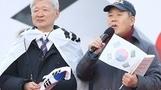 변협, '스스로' 과거 회장 징계하나…김평우 변호사 징계 ...