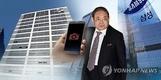 검찰, '이건희 성매매 동영상' 관련 CJ그룹 압수수색…수...