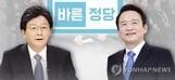 바른정당 경선, 유승민-남경필 양자대결 펼친다