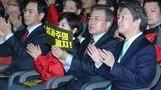 선관위 '文 아들 채용 특혜 의혹 허위' 판명