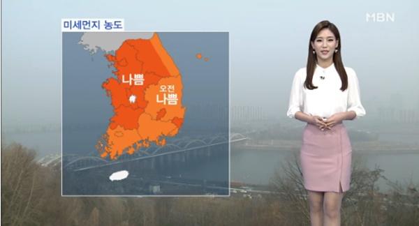 오늘 날씨 미세먼지 / 사진=MBN