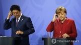 아베 유럽 4개국 순방…'남중국해 문제·대북 문제' 논의...