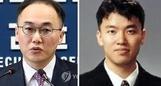 한웅재 검사, 여전히 박 前대통령 조사…이원석 검사는 한 ...