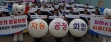 공정선거지원단 발대식 광주서 열려…역할은?