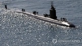 美 핵잠수함 콜럼버스함 독수리훈련서 전개…올해 들어 전략무...