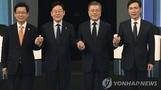 민주당 경선 선거인단 총 214만명 모집 마감…경선 판도에...