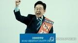 '민주당 호남 경선 3위' 이재명