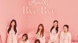 에이핑크, 7번째 일본 싱글 '바이바이' 발매