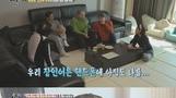 '1세대 아이돌 그룹 투투 출신' 황혜영-정치...