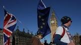 영국 EU 탈퇴