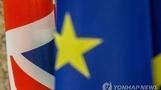 EU-영국, '브렉시트' 공식 협상 시작한다…2년간 진행