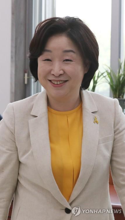 심상정 생태환경 공약 발표 / 사진=연합뉴스
