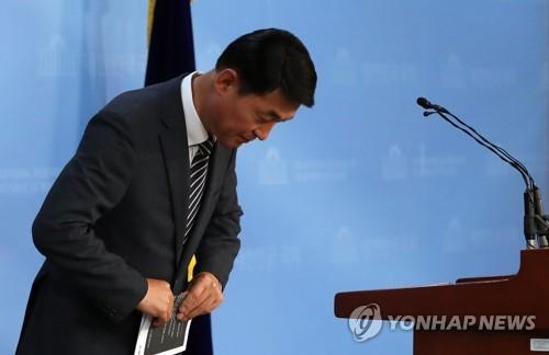 바른정당 황영철 국회의원/사진=연합뉴스