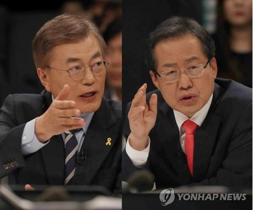 문준용 채용의혹 문재인, 홍준표 대립 / 사진= 연합뉴스