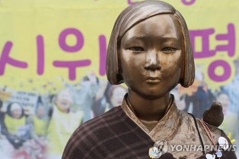 위안부 소녀상 / 사진= 연합뉴스