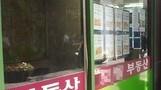 경기 김포시 '떴다방' 단속 예고