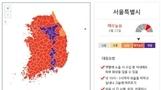 [오늘의 날씨] 낮 기온 33도 안팎…자외선·오존 '나쁨'