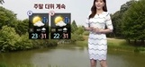 [오늘의 날씨] 서울의 낮 기온 31도…더위 계속돼